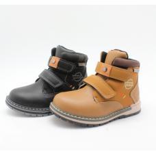 Ботинки детские 3053-0 ЧИПОЛЛИНО