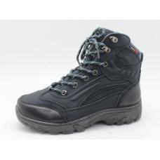 Кроссовки подростковые B7016-9
