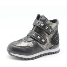 Ботинки детские B8132-0