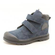 Ботинки детские B598-1