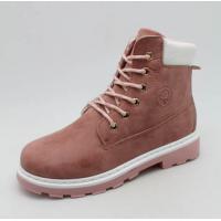 Ботинки подростковые B220-6