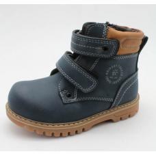 Ботинки детские B7672-2