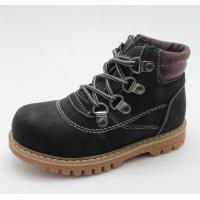 Ботинки детские B7676-1
