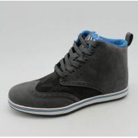 Кроссовки подростковые B8020-3