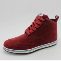 Кроссовки подростковые B8020-4