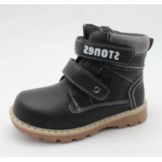 Ботинки детские GE7489-1