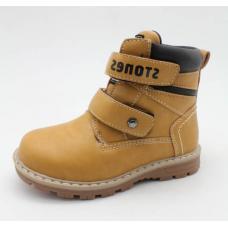 Ботинки детские GE7489-3